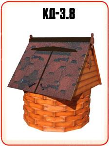 Домик колодезный с двойной дверцей КД-3.8
